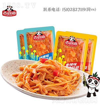 吉食道-散称金针菇