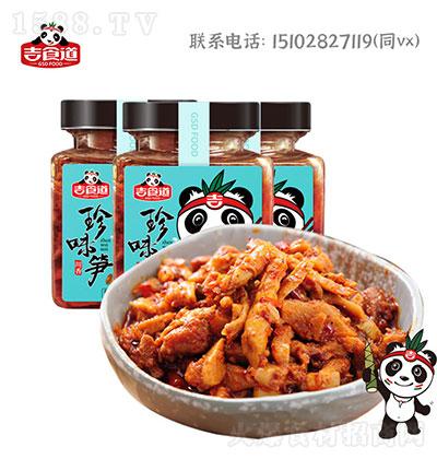 吉食道-珍味笋180g