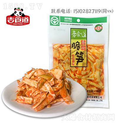 吉食道-香辣脆笋108g