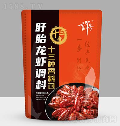 许号盱眙龙虾调料-十三香【335克】