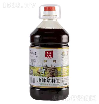 品谷大师小榨菜籽油【5L】