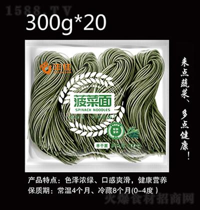 丰佳菠菜面-半干面【300克】