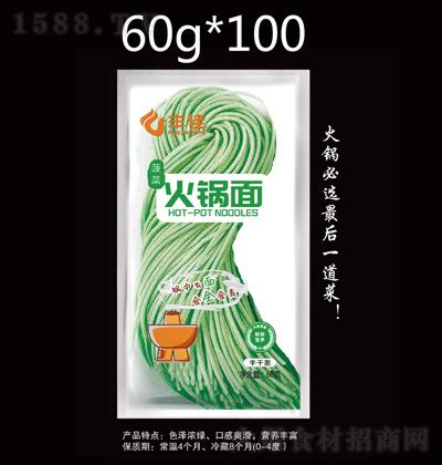 丰佳菠菜火锅面(半干面)【60克】