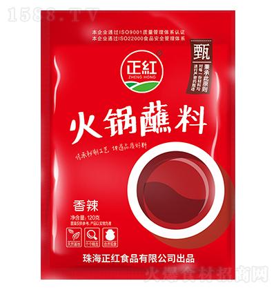 正红火锅蘸料-香辣【120克】