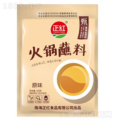正红火锅蘸料-原味【120克】