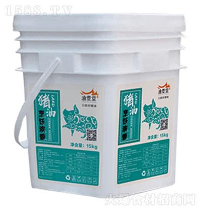 油壹堂-烹饪浓香猪油15kg
