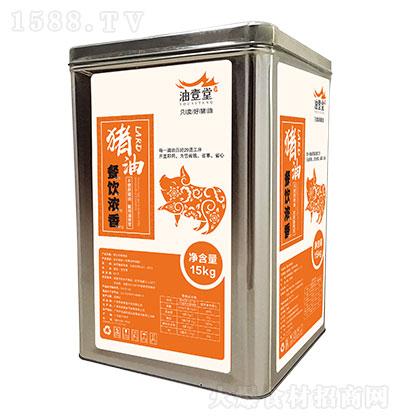 油壹堂-餐饮浓香猪油15kg