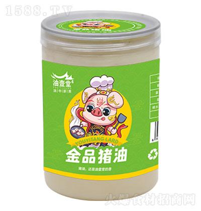 油壹堂-金品猪油