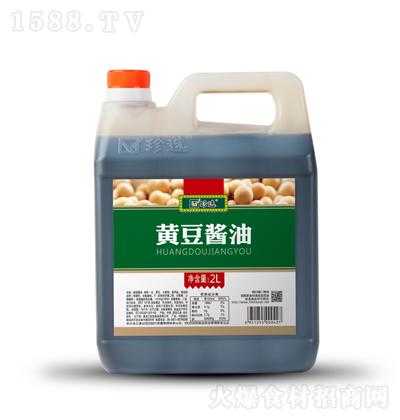 珍选 黄豆酱油 2L
