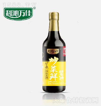 科沁万佳 炒菜鲜酱油 500g