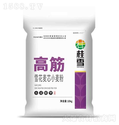 桂雪 高筋雪花麦芯小麦粉 10kg