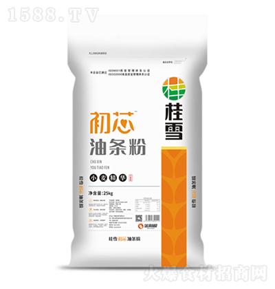 桂雪 初芯油条专用粉 25kg