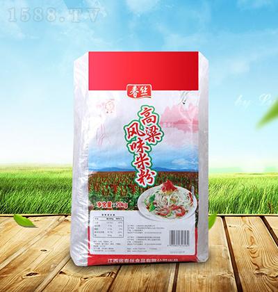 春丝牌 高粱风味米粉 20kg