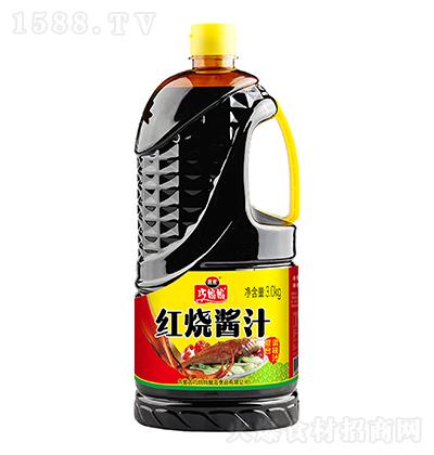 巧妈妈 红烧酱汁 3.0kg