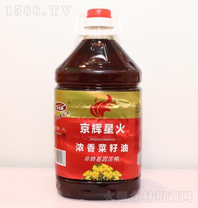 京辉星火 浓香菜籽油 4L