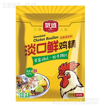 贺盛 淡口鲜鸡精 454克