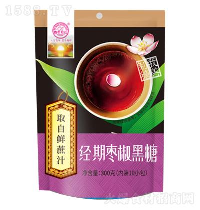 佰年宏云 经期枣椒黑糖 300克