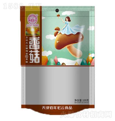 佰年宏云 香菇 100g