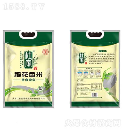 杜家 稻花香米(五常大米)5kg