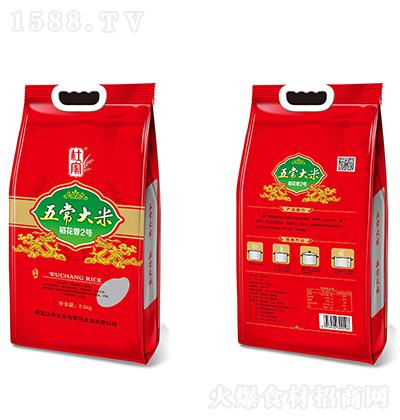 杜家 五常大米(稻花香2号)2