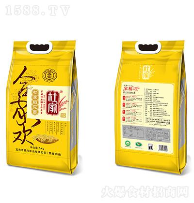 杜家 稻花香(五常)5kg