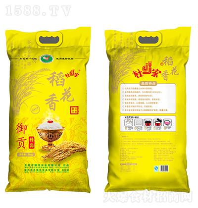 杜家 稻花香米(精品御贡)5kg