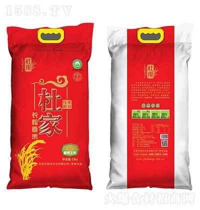杜家 长粒香米 10kg