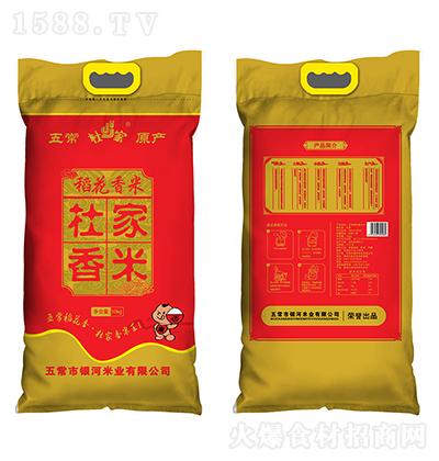 杜家 稻花香米 10kg