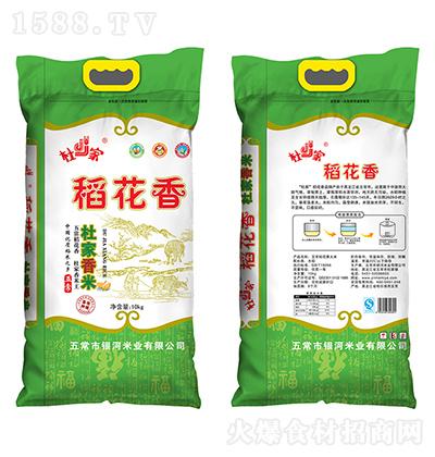杜家 五常稻花香 10kg