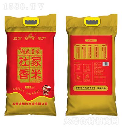 杜家 稻花香 10kg