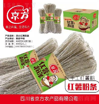 京方 手工红薯粉 400g