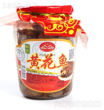新域王 黄花鱼瓦罐 410克