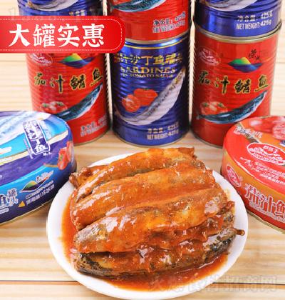 新域王 茄汁鱼罐头