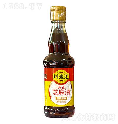 川老汇 纯正芝麻油 430ml