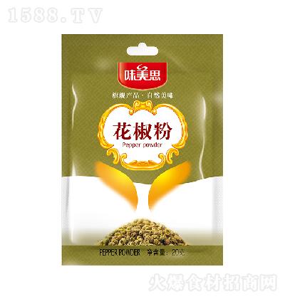 味美思 花椒粉 20克