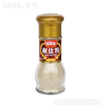 味美思 椒盐粉