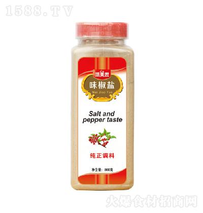 味美思  味椒盐 800克