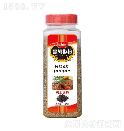 味美思 黑胡椒粉 454克