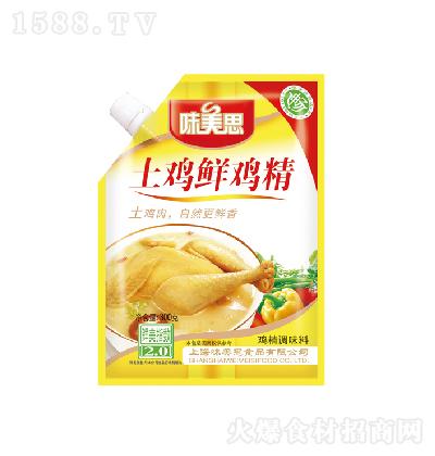 味美思  土鸡鲜鸡精 300克