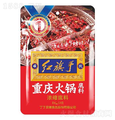 红旗手 火锅底料 300克
