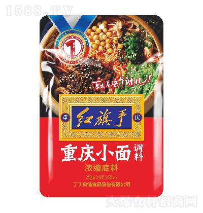 红旗手 重庆小面调料 210克