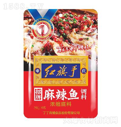 红旗手 麻辣鱼调料 60克