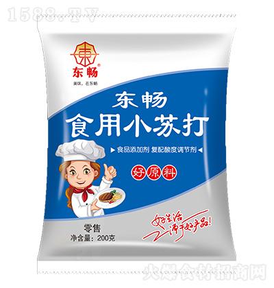 东畅 食用小苏打 200克