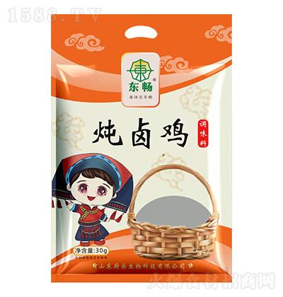东畅 炖卤鸡调味料 30g