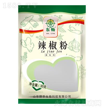 东畅 辣椒粉 30克