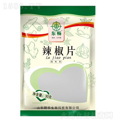 东畅 辣椒片 30克