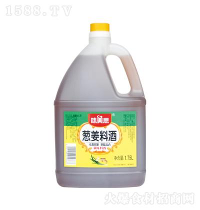 味美思  葱姜料酒 1.75L