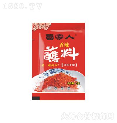 蜀家人 干碟香辣蘸料 3g