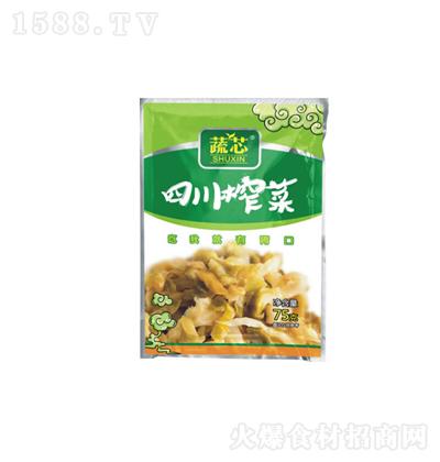 蔬芯 四川榨菜 75g