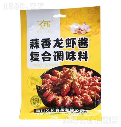 久邦 蒜香龙虾酱 180克